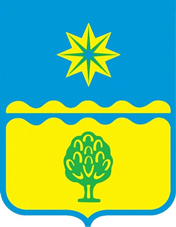 картинки герба волжского каталог товаров для